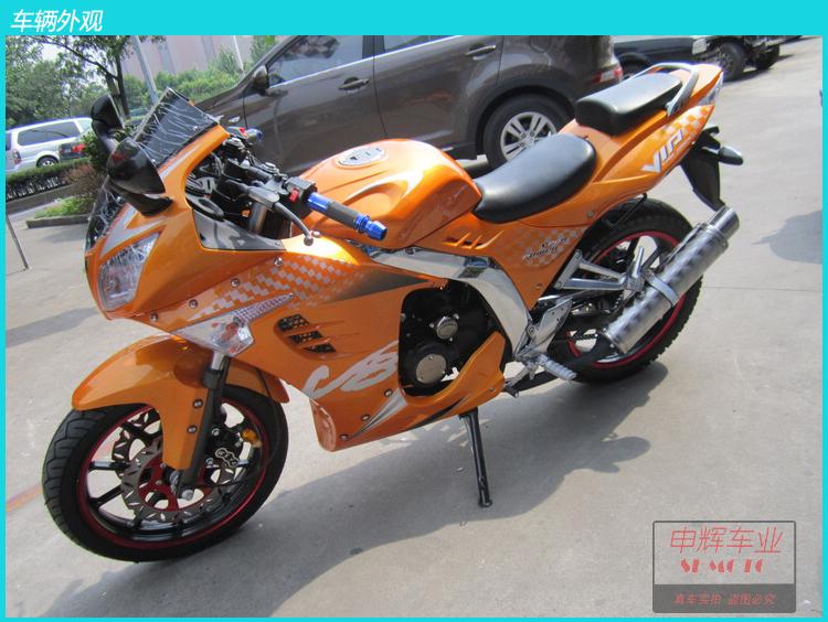 厦门二手摩托车跑车_我想买一辆摩托车街车或者跑车。250CC,2缸或4缸,水冷,5000~10000 ...