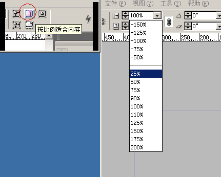 indesign如何快速縮小置入的圖片