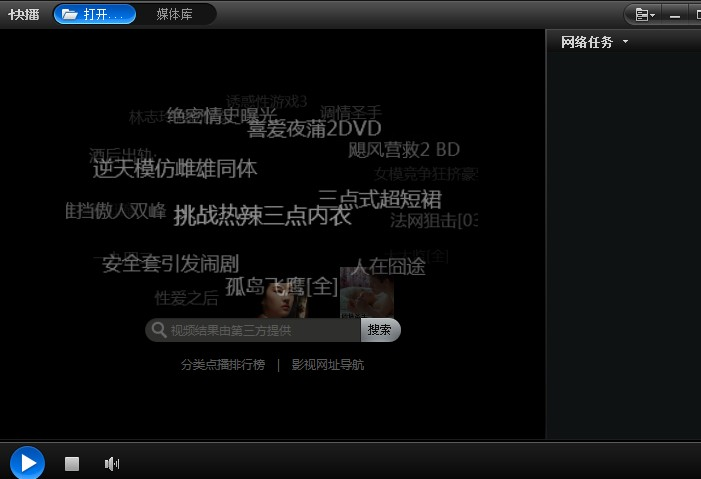 网站_请问在那个网站上可以直接在线观看忍者刺客电影?