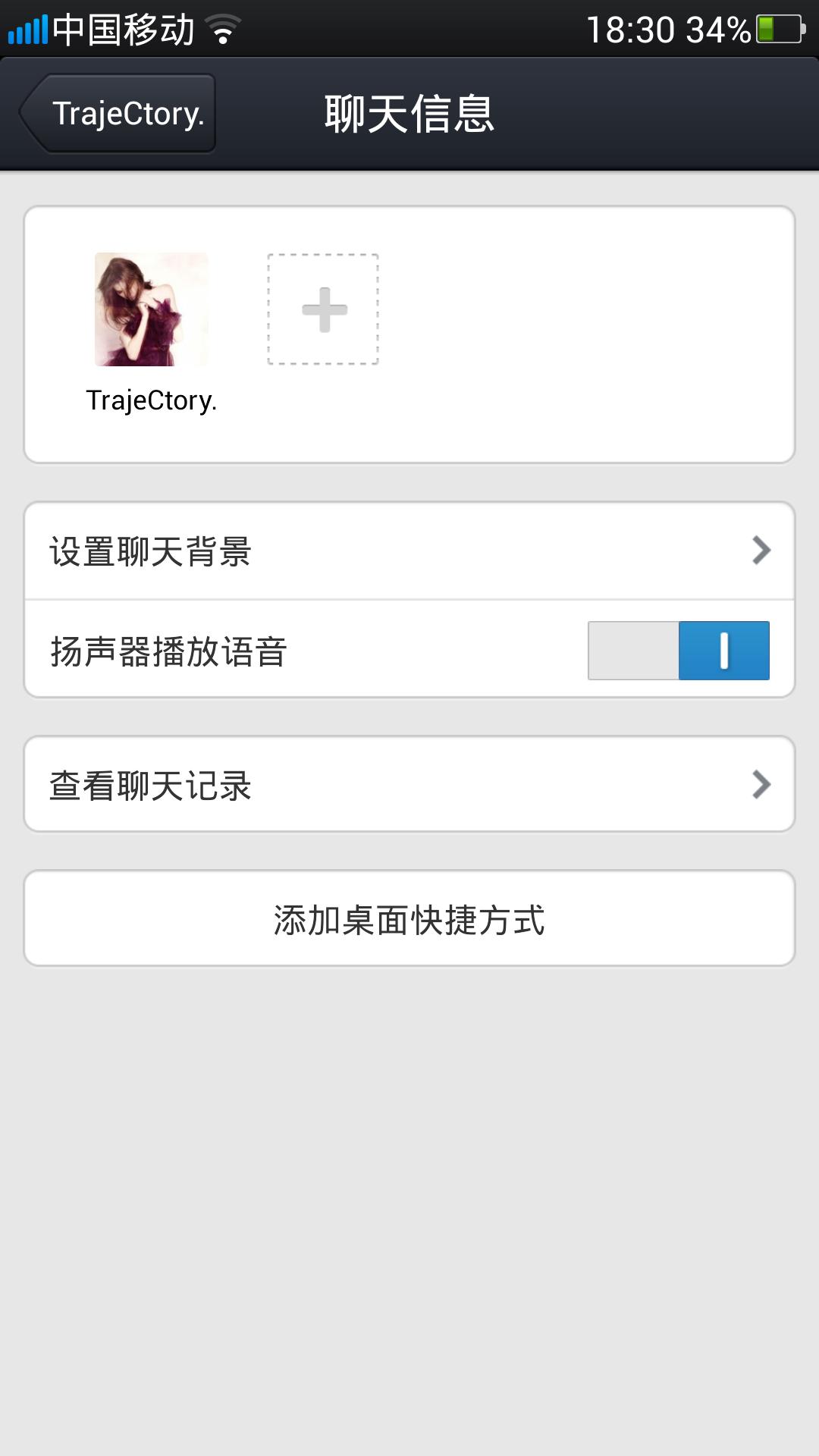 我的qq2013沒法移動好友至新分組,也沒法看好友名片,手機是oppo find5圖片