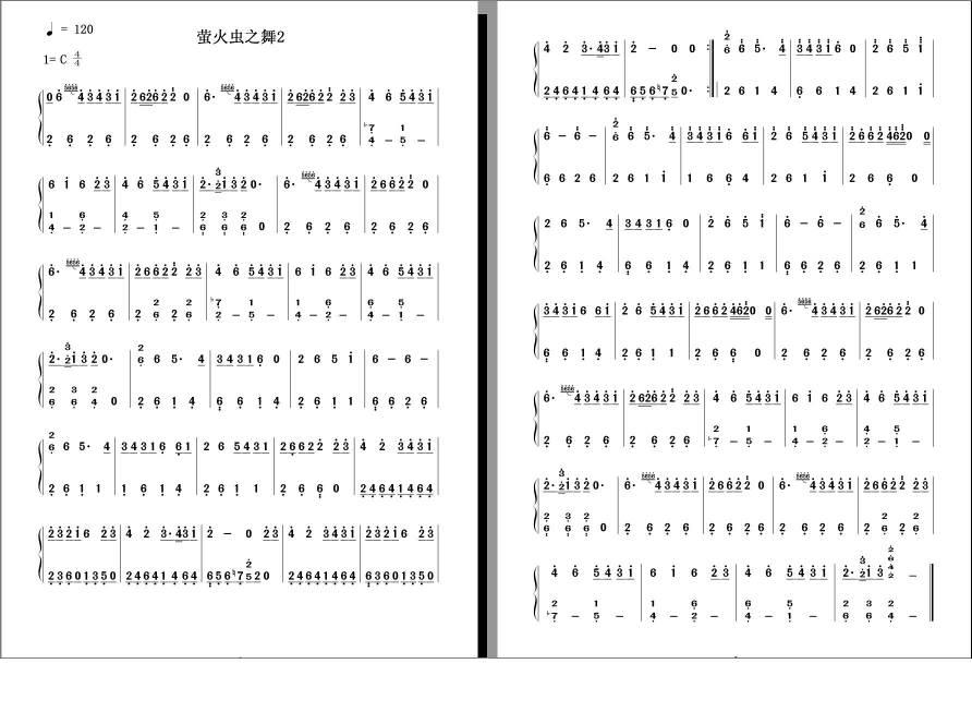 求山居歲月(螢火蟲之舞)的簡譜圖片