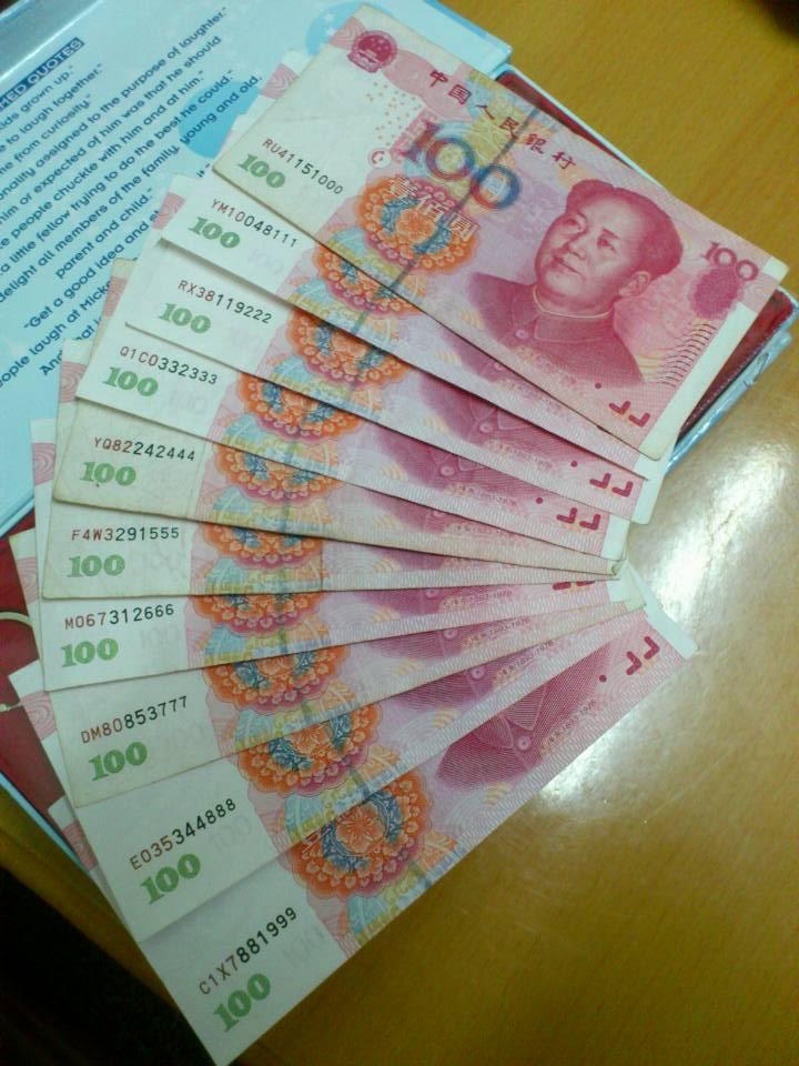 好多钱的图片_尾号连号的第五套人民币,一百元的,值多少钱?_百度知道