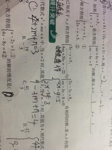 ????YX[?Z[?_解方程组2x+y=5 ,2y+z=-3,2z+x=7