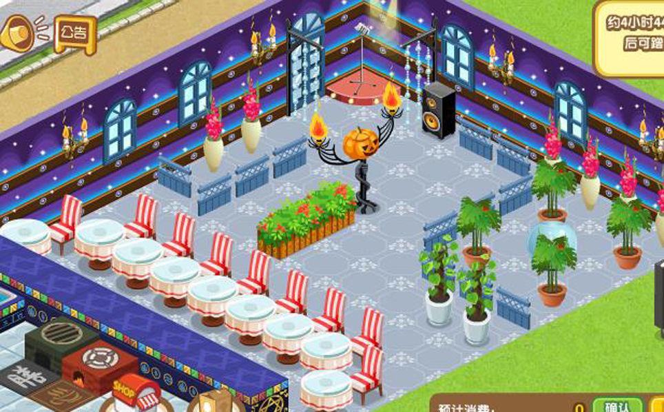 qq餐厅服务员和厨师_qq餐厅7级桌子摆放,俩厨师,三服务员_百度知道