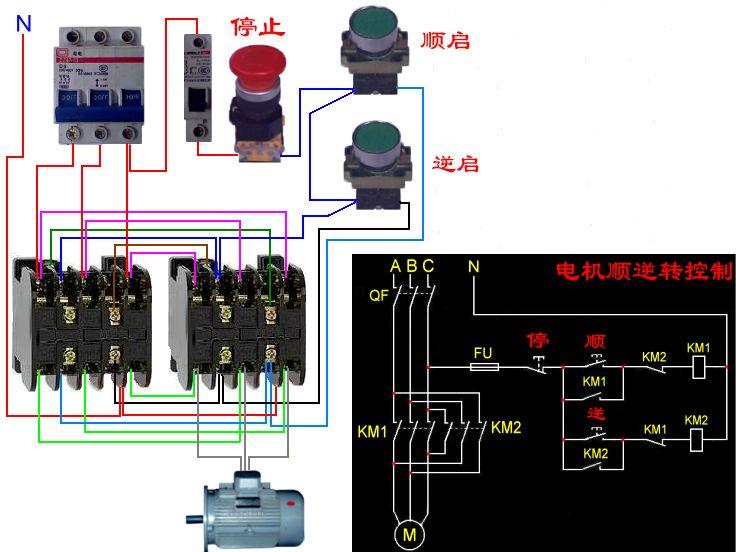 220v交流电机正反转_220v交流接触器互锁接线图_百度知道