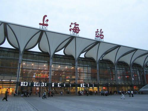 上海市闸北区秣陵路_静安区离哪个火车站近_百度知道