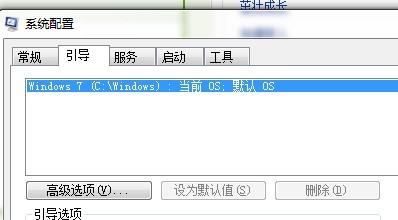 谁有三级片网址删除_开始运行里打msconfig然后找到linux启动项,删除了
