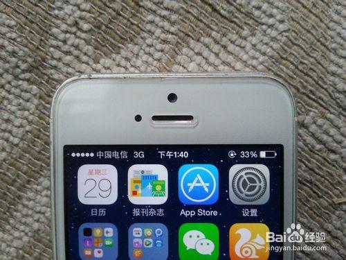 iphone5能用移动3g_iphone5怎么用电信的卡_百度知道