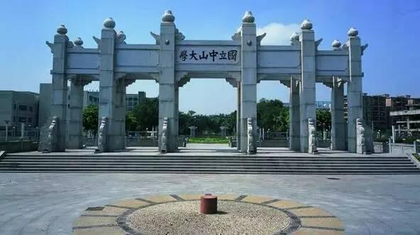 深圳大学有哪些_深圳的大学有哪些?_百度知道