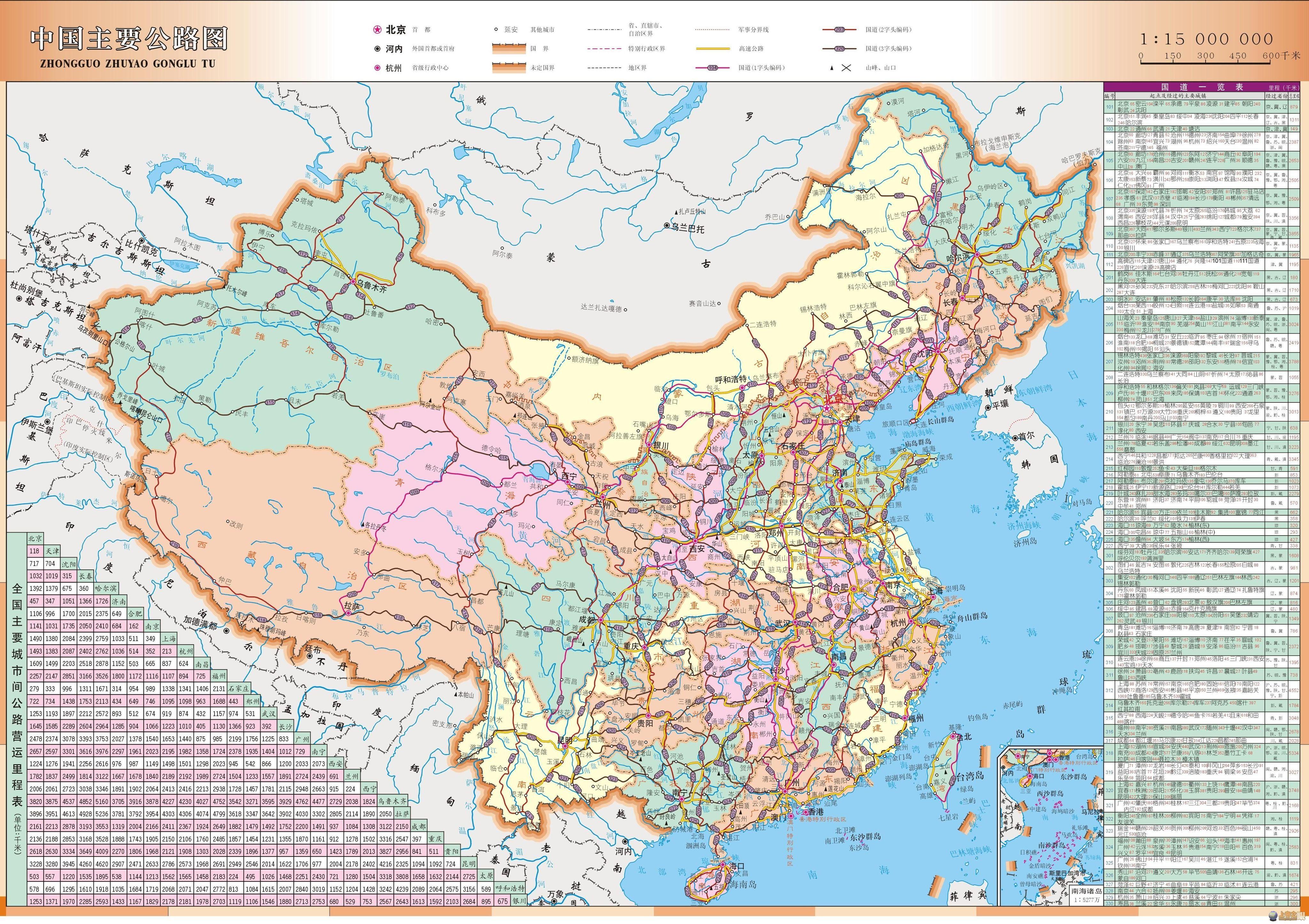 中国地图全图_哪位大哥大姐有超大的中国地图全图啊,最好是几十M的,放大能 ...