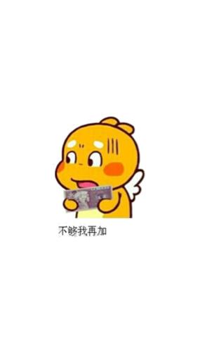 小黄龙表情图片_丘比龙我来了动态表情_丘比龙我来了动态表情分享展示