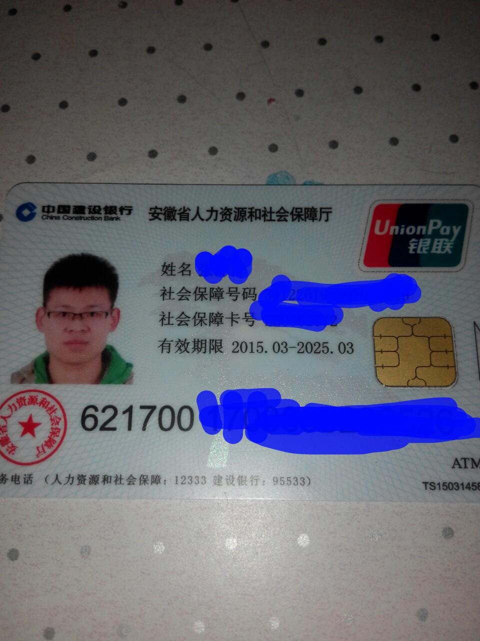 建行洗车卡logo_分类银行业务来自手机知道图片