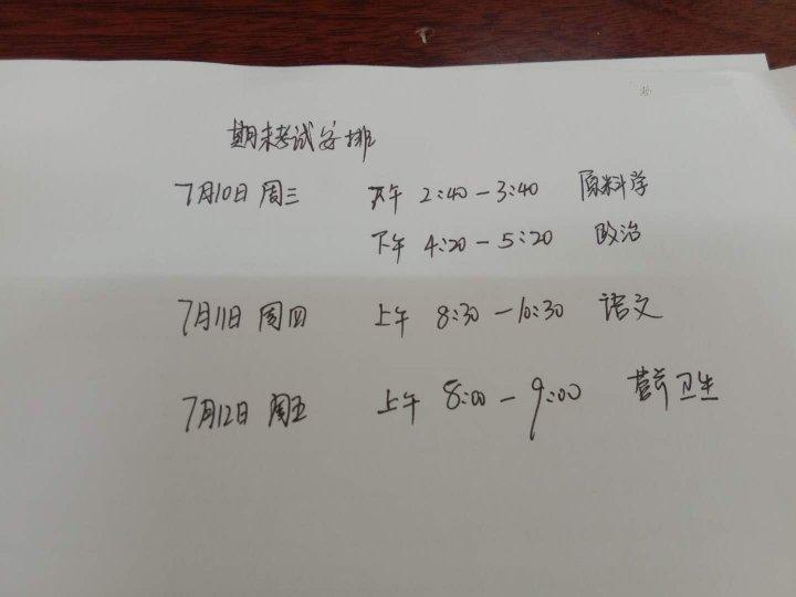 王者荣耀s16曜主题曲
