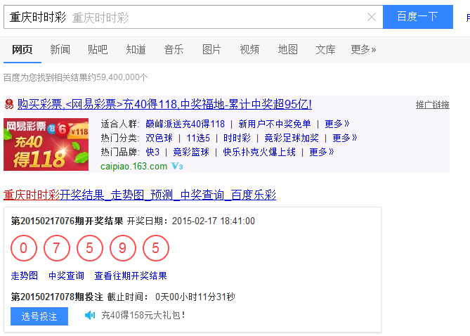 重庆时时彩如何买�ykd_如何获取重庆时时彩近240期的开奖号