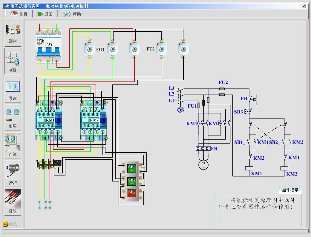 220v交流电机正反转_求220V接触器双重互锁正反转实物接线图,只要断路器,按钮接 ...