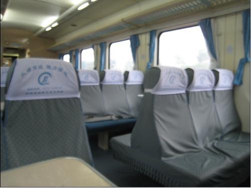 火车座位硬卧代硬座_特快硬座座位的样子是什么样子的,最好有图,跪求!!!_百度 ...