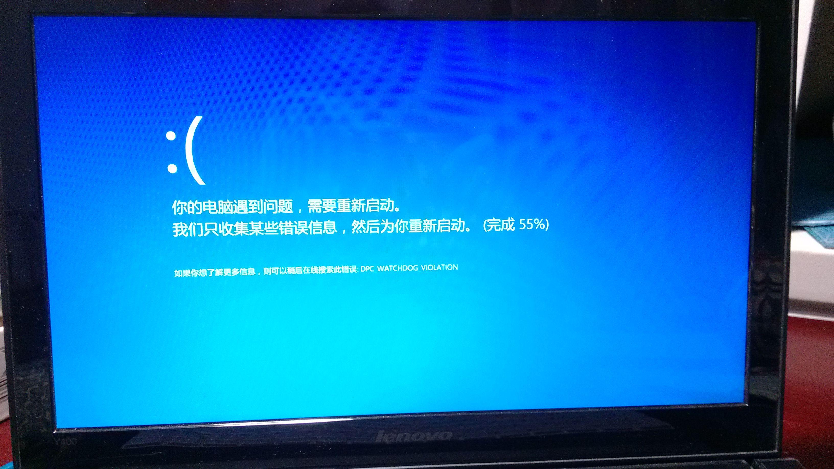 硬盤壞了,主板燒了, (2)如果您的電腦使用win7系統藍屏,您可以設置圖片