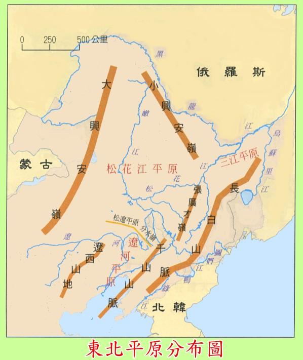 东北九省_小兴安岭在我国东北什么省的北部是我国重要什么知音