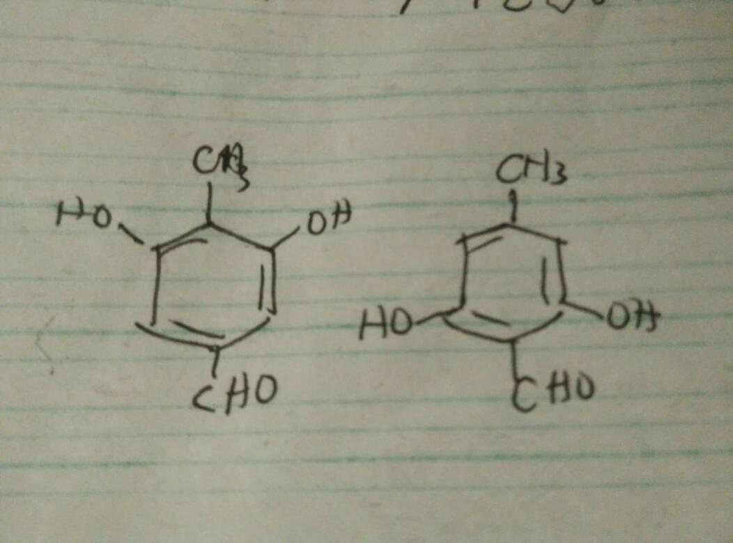 有方程發生銀鏡v方程酚類環境中有4個不同結構苯環h的初中的化學的分子物質解圖片