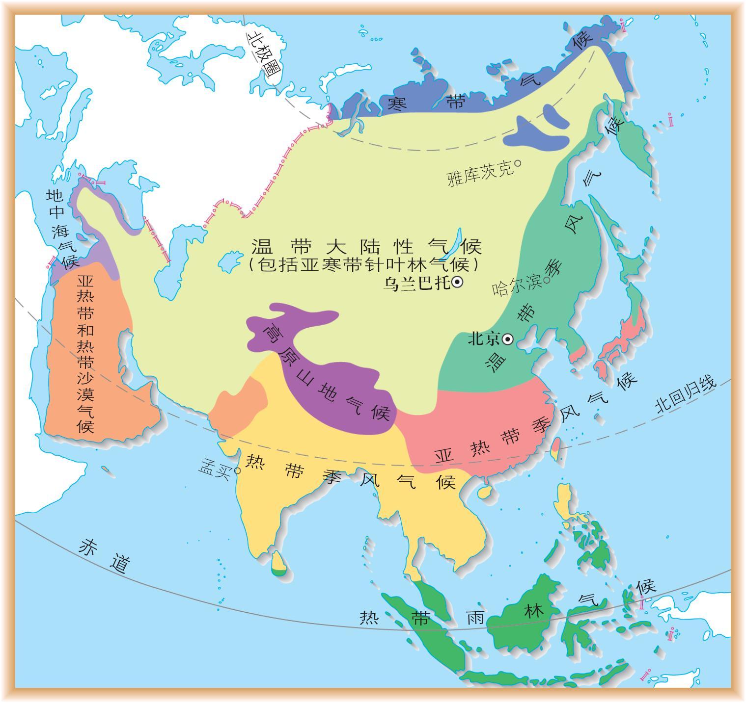 亚洲候类型分布�_请大家说明一下亚洲的各种气候类型和各气候类型的特点以及分布的国家