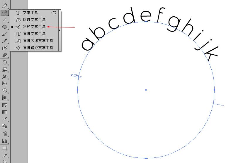 ai文字如何環繞圖形_ai圖形環繞_ai文字如何環繞圖形