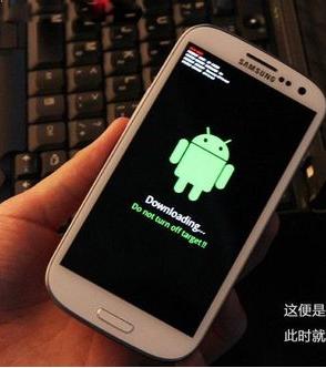 三星i9300水货刷机_港版三星i9300刷机,如图显示PASS后,手机没有自动重启。手机画面 ...