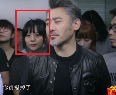 吊丝男_屌丝男士第二季第1集电梯里的这个女的是谁?