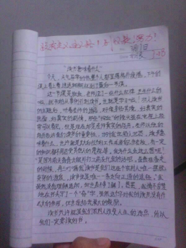 感恩老师的作文400_老师不在的时候日记_日记_怎样写日记_写日记_雅讯软件网