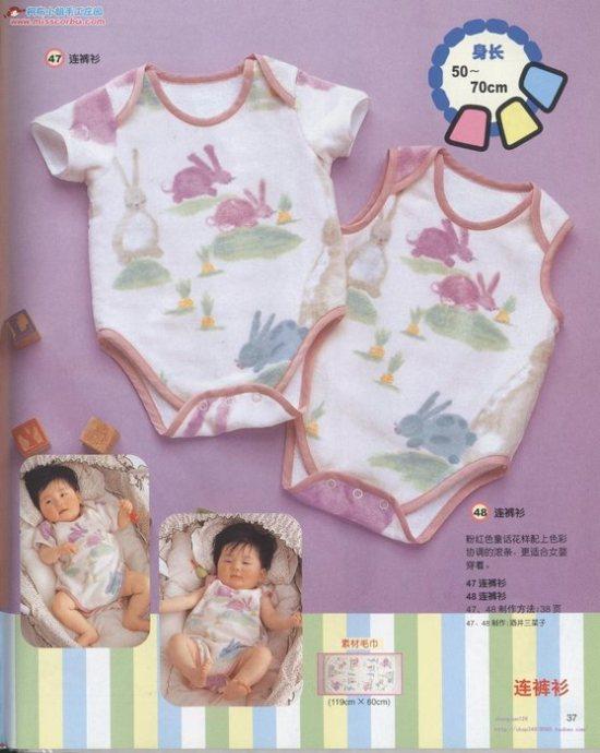 手工宝宝衣服_想给宝宝做几件衣服_百度知道