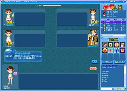 qq游戏4冲记牌器在哪下载呀