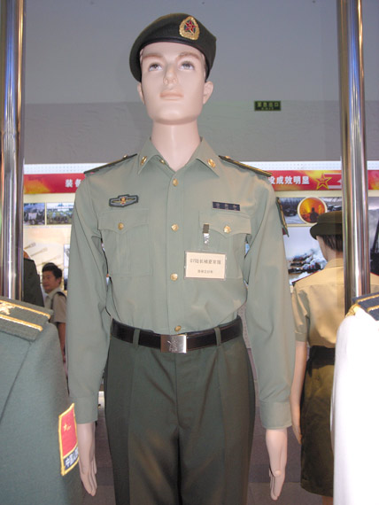 陆军军官短袖夏常服_陆军一年四季的军装图片_百度知道