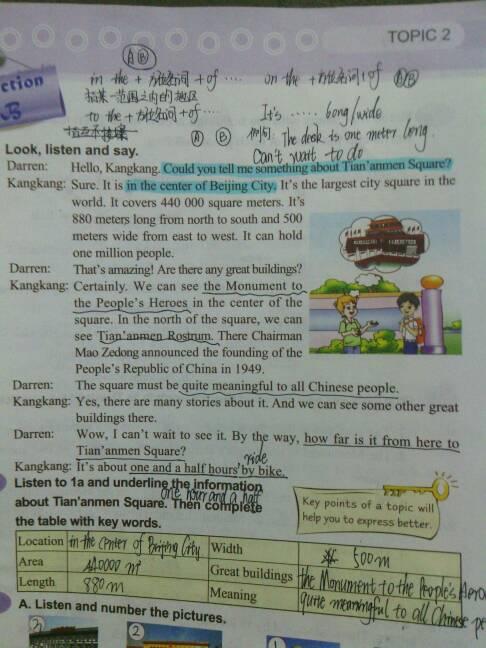 九年级上册英语提纲_初二下册英语书仁爱版37页1a的翻译_百度知道