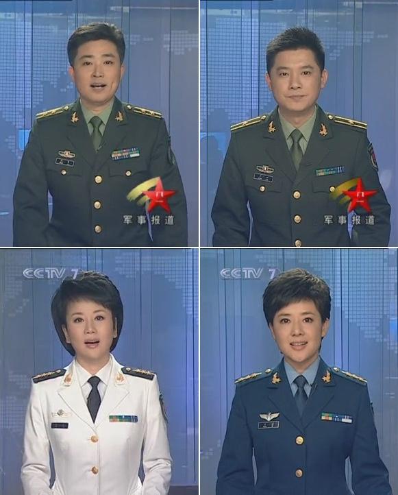 军事资讯_谁能提供cctv7军事报道主持人丁丽的详细资料及博客,微博?
