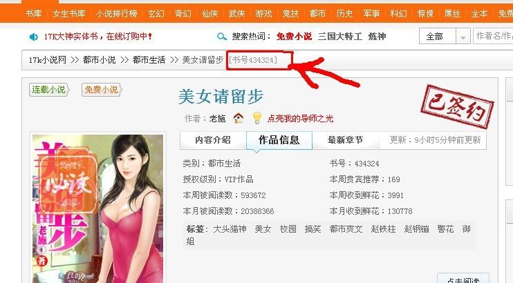 纵横中文网大神作家_纵横中文网好一些还是17k小说网更好一些呢?