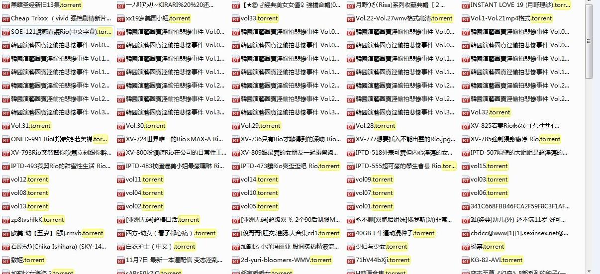 朴妮唛第18部种子_求朴妮唛23部视频种子