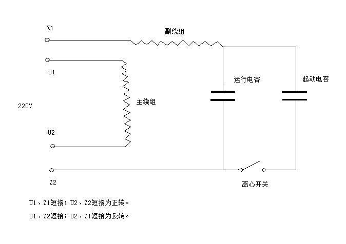.电容麦电路_单相双电容电机上的电容怎样接法?电容的两根线有没有反正 ...
