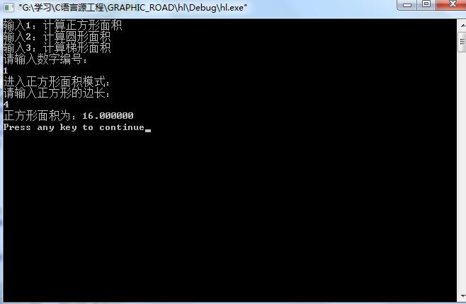 c語言程序設計報告模板_c語言設計_c語言設計的書