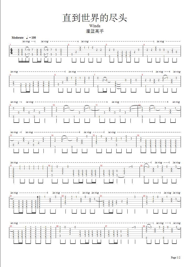 小星星吉他谱怎么看_吉他谱怎么看-小星星吉他谱,怎么学会弹吉他,初步学吉他,吉他 ...