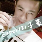 super131子豪_跪求super131子豪的带字头像.