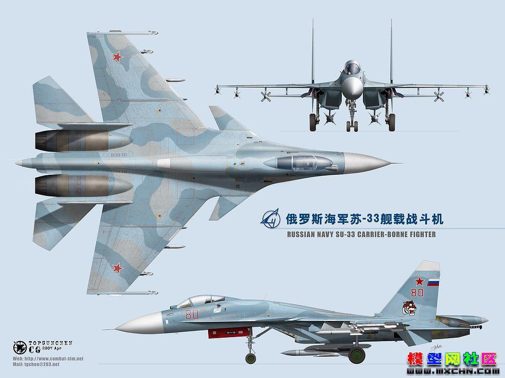 无��i��i-:f-9�-_中国的什么战斗机可以打败以色列的f16i?除了歼20