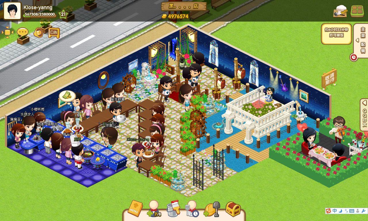 qq餐厅16级配餐秘籍_qq餐厅八级装修_Qq餐厅最新装修_Qq餐厅装修漂亮的图片_Qq餐厅 - www ...