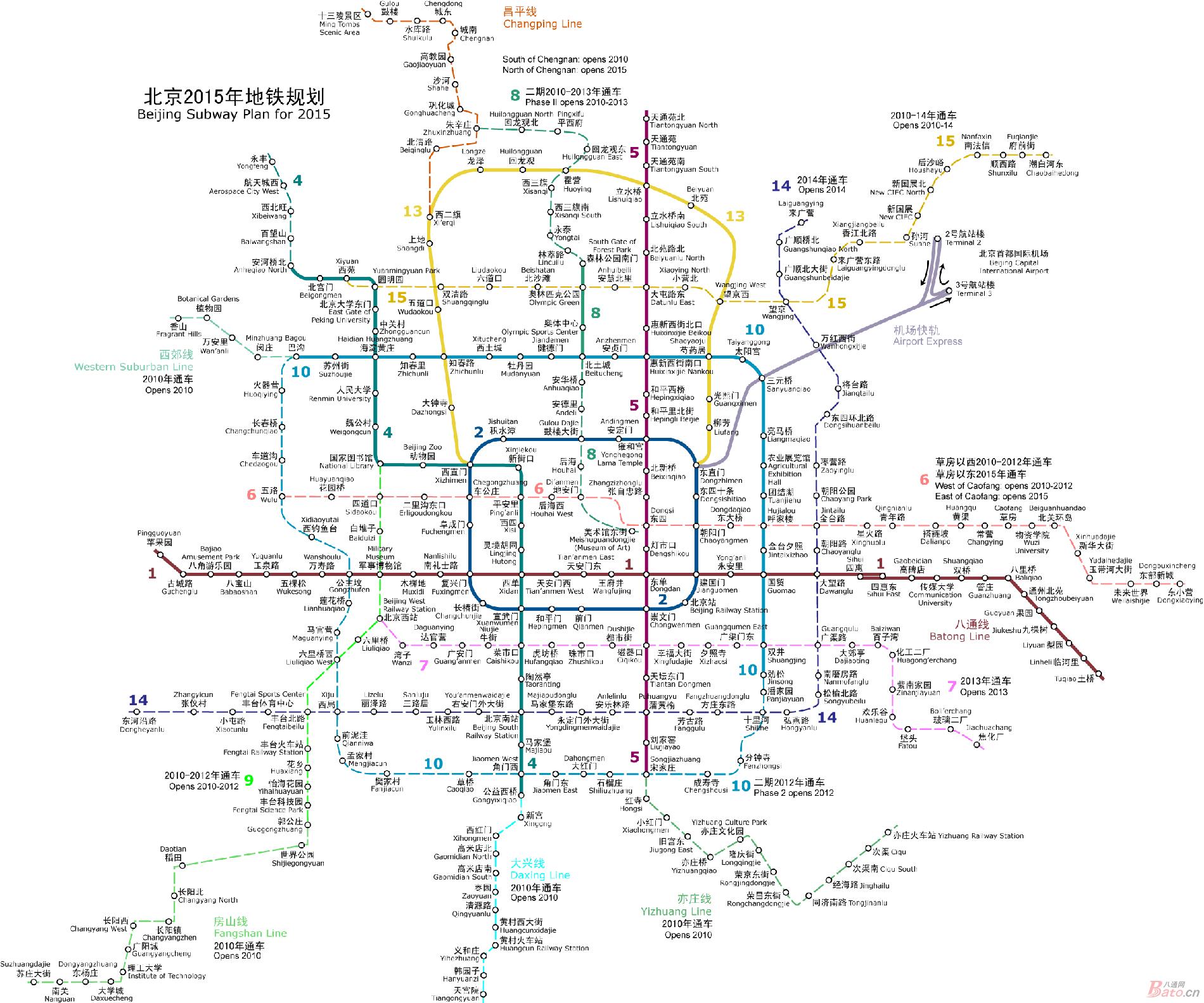 北京地铁最新规划图_最新北京地铁运营图(包括新开通的9号线、8号线等等)_百度知道
