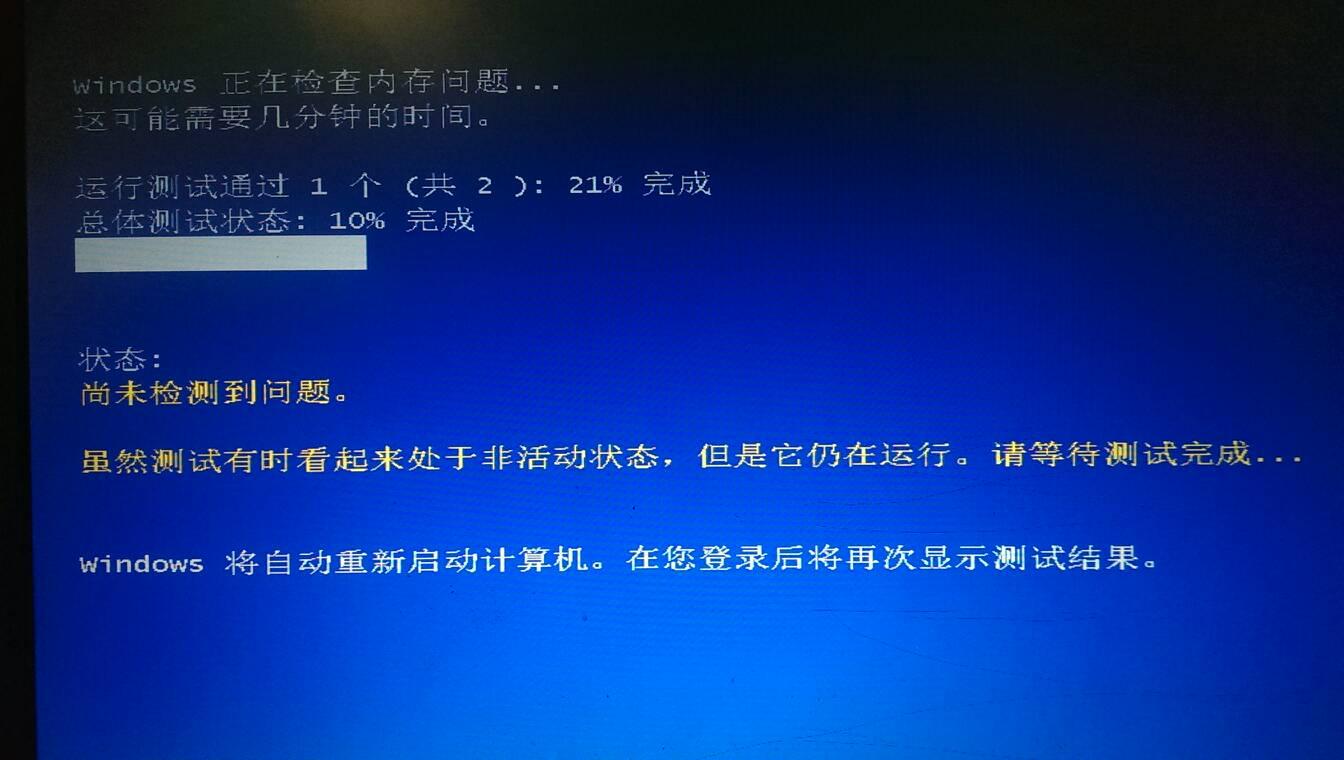 电脑总是自动重启_电脑死机自动重启怎么解决