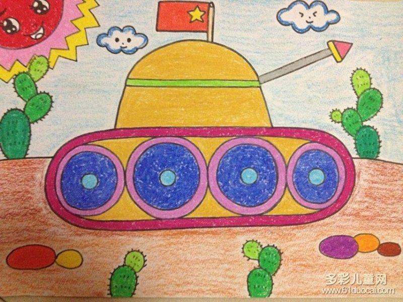 抗战画画_三年级儿童画坦克怎么画_百度知道