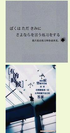 Qq空间名字_qq男生伤感头像、个签、网名、空间头像、空间名字。要一套的