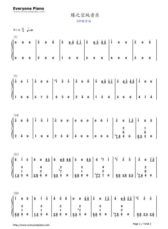 缘之空插曲记忆简谱_缘之空bgm的钢琴简谱!数字的_百度知道