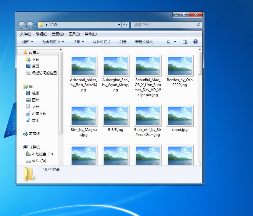 win7桌面显示小图标_win7旗舰版windows照片查看器小图标不能显示图片,能打开看。切换 ...