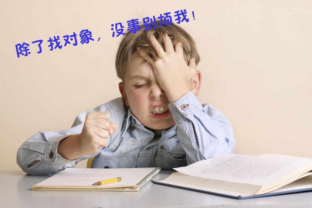 Problem solution essays examples