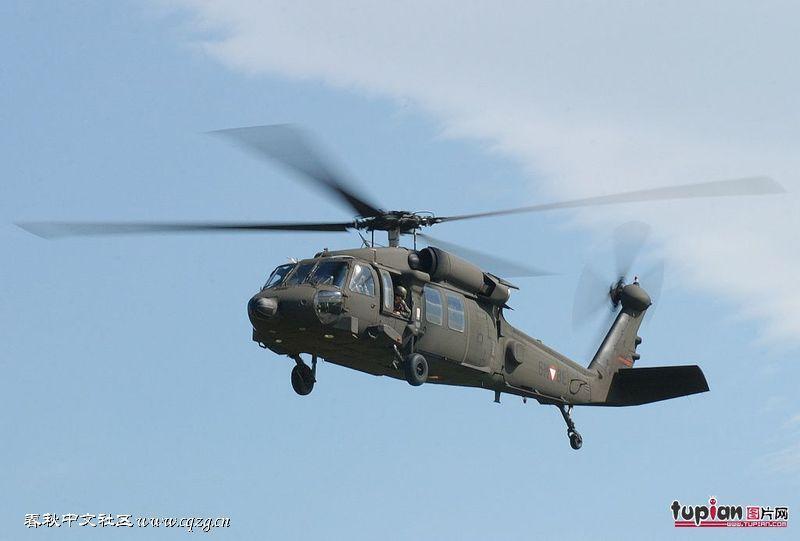 5米直升機螺旋槳圖片