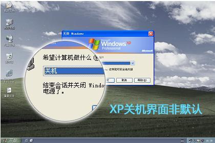 windows xp系統盤_windows xp系統激活工具_windows 7 系統